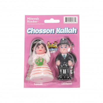 MITZVAH KINDER - CHOSSON KALLAH MENCHIES
