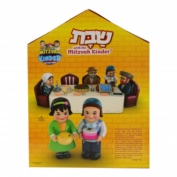 SHABBOS WITH THE MITZVAH  KINDER