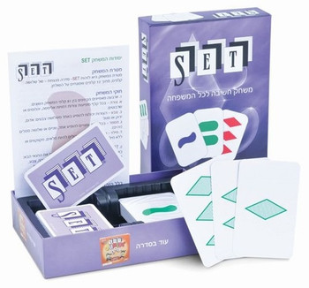 SET GAME (HEBREW)