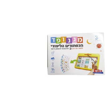 MAGNOPAD EDUCATIONAL BUTTON GAME