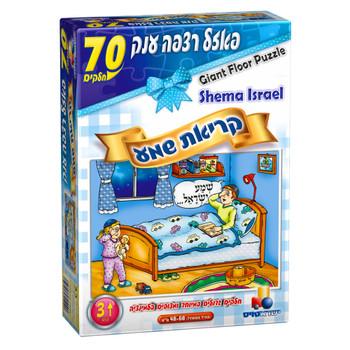 ISRATOYS KRIAS SHEMA 70 PIECE PUZZLE- BOYS