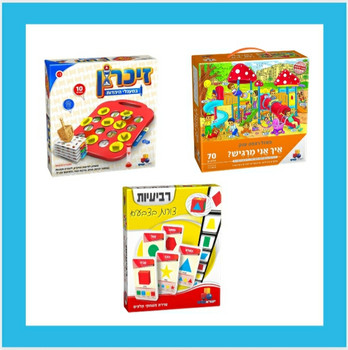 CUSTOMIZED GAME AND PUZZLE BUNDLE