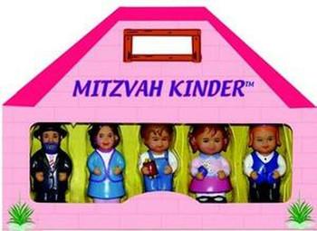 MITZVA KINDER MISHPACHA FAMILY MENCHEES PACK 5 FIGURES- LITVISH