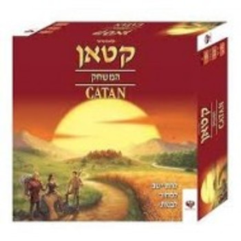 BESTSELLING!!!! THE SETTLERS OF CATAN BY MAYFAIR GAMES (HEBREW ADDITION)