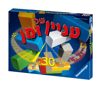 RAVENSBURGER MAKE 'N' BREAK / עניין של זמן (HEBREW)