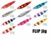 Flip Jig