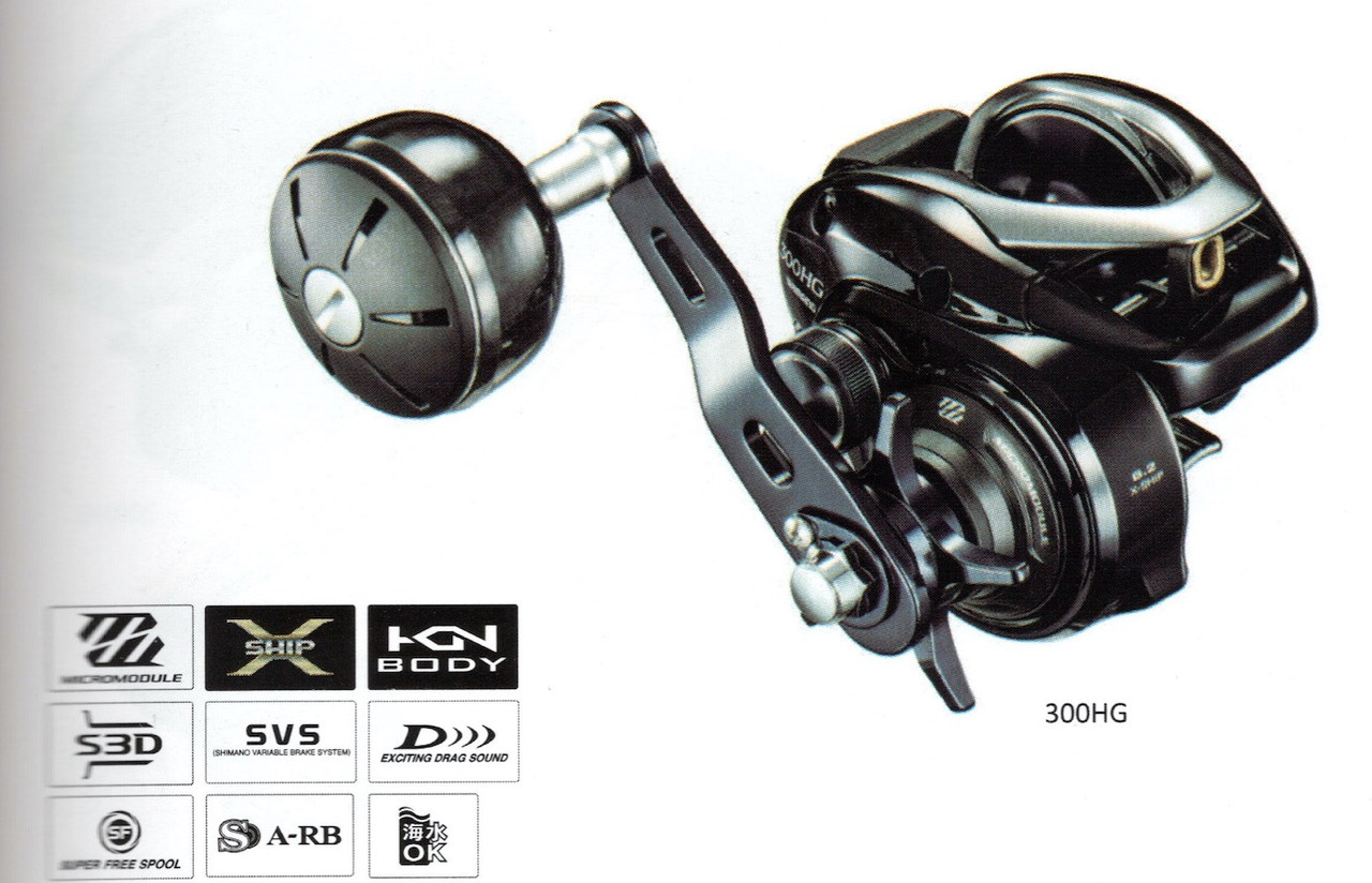 Shimano Grappler