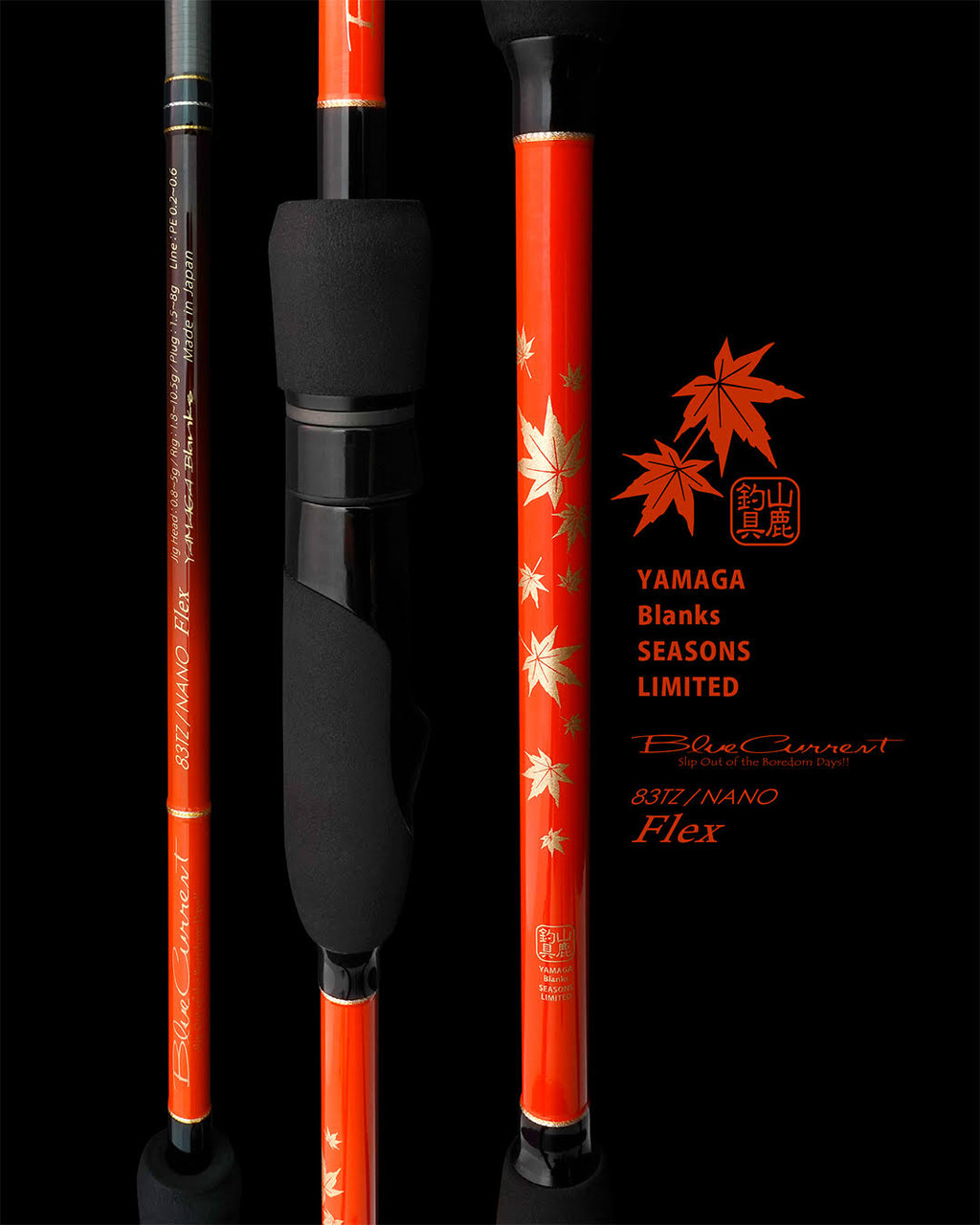 Yamaga Blanks Four Seasons (Autumn) Limited Edition