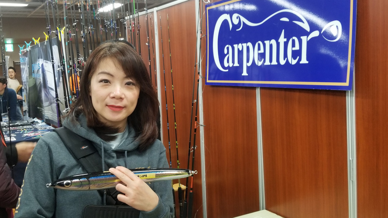 We have traveled far and wide to bring you the very best products from Japan at fair prices and policies.  We offer 2 year Square Trade backed warranties on all rods as an option!