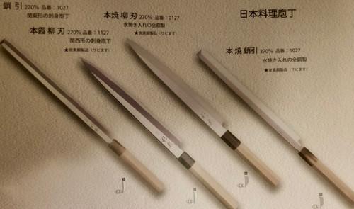SUGIMOTO Knives