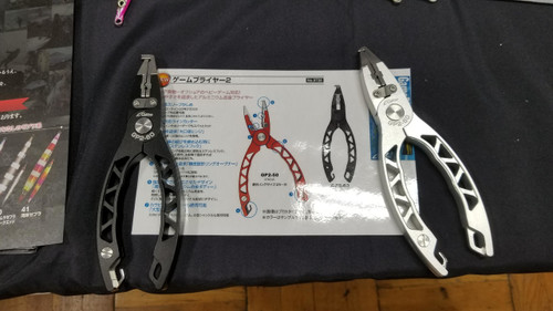 Brand new! From the land of the rising sun, made in Japan!  Unique combination of lightweight aluminum frame with Stainless steel inserted Jaws.  Replaceable cutters.