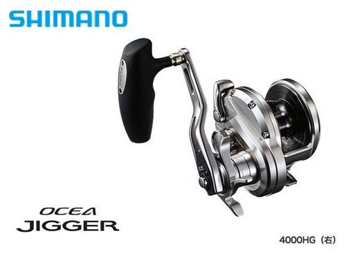 Shimano Ocea Jigger Reel