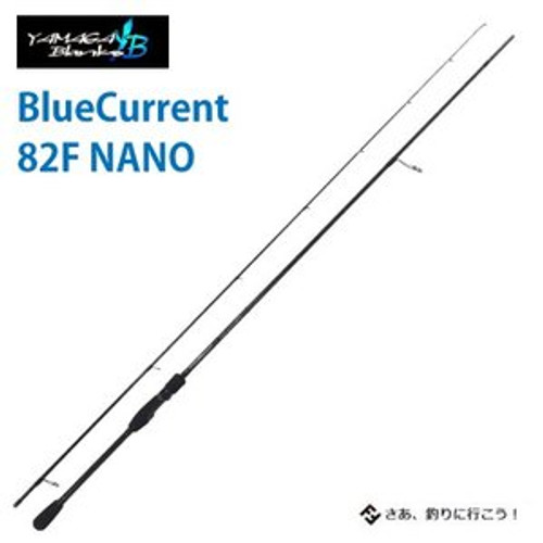 When you face the situation that you need to cast float rig a distance, we recommend you to choose this BlueCurrent 82F Nano. You can cast even heavy float rig comfortably and keep large horse  Mackerel or Rock fish under control at your will thanks to massive power of butt section with Nano alloy technology from TORAY. On the other hand, tip section with ultimate sensitiveness make you sense even micro bite of spooky fish. Of course you can cast and manipulate sinker, plug or metal jig without any stress