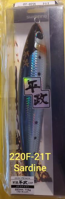 Shimano Ocea Pencil 220F
