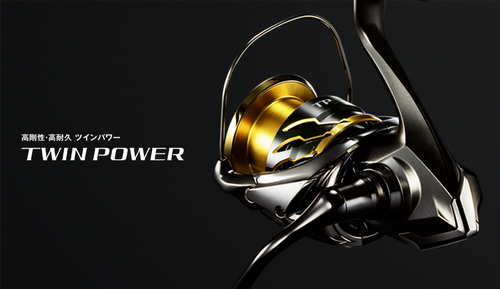 Shimano Twinpower 2020