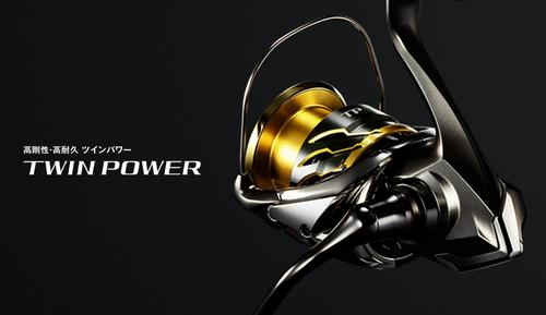 Shimano Twin Power XD Series