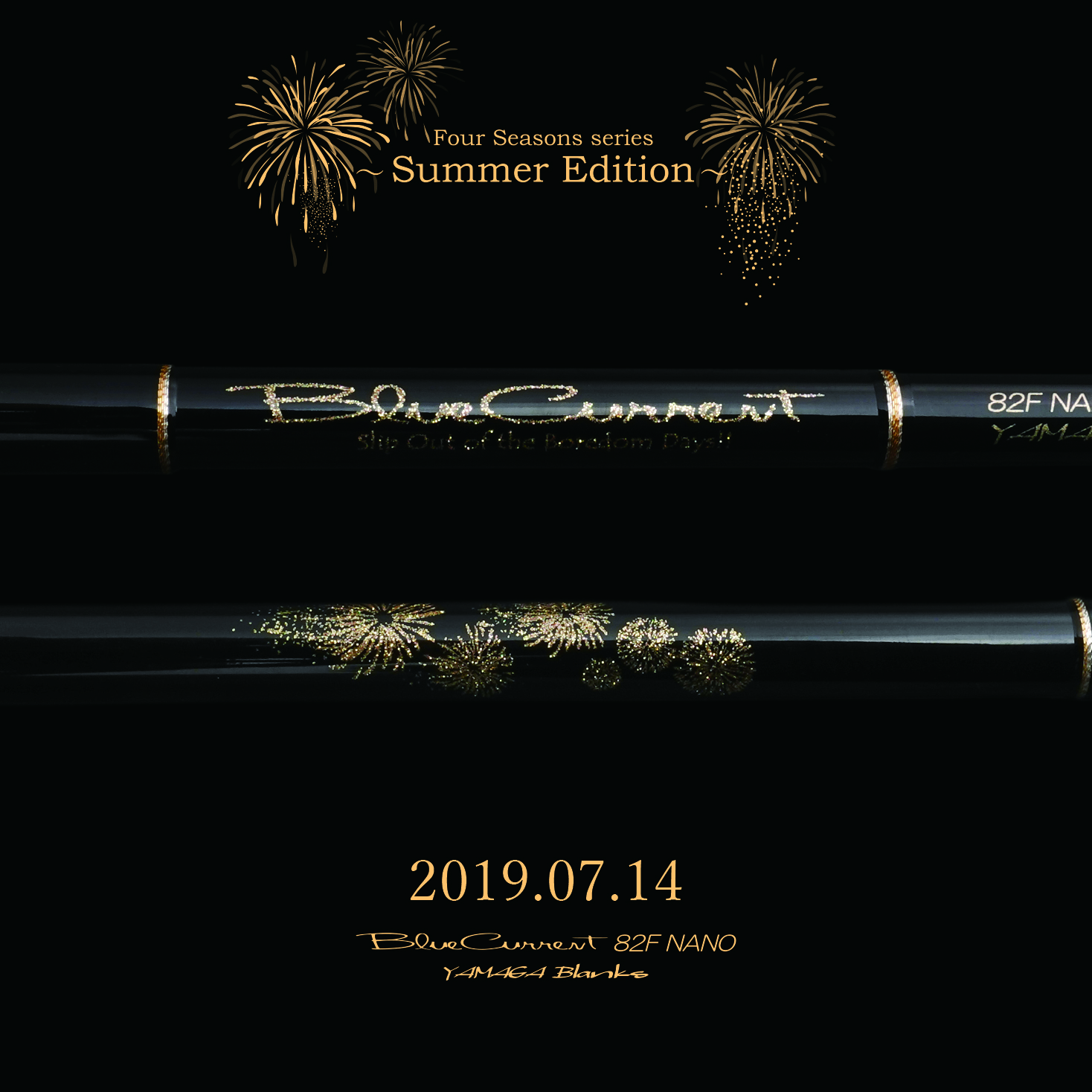 blc82f-summer-ltd.jpg
