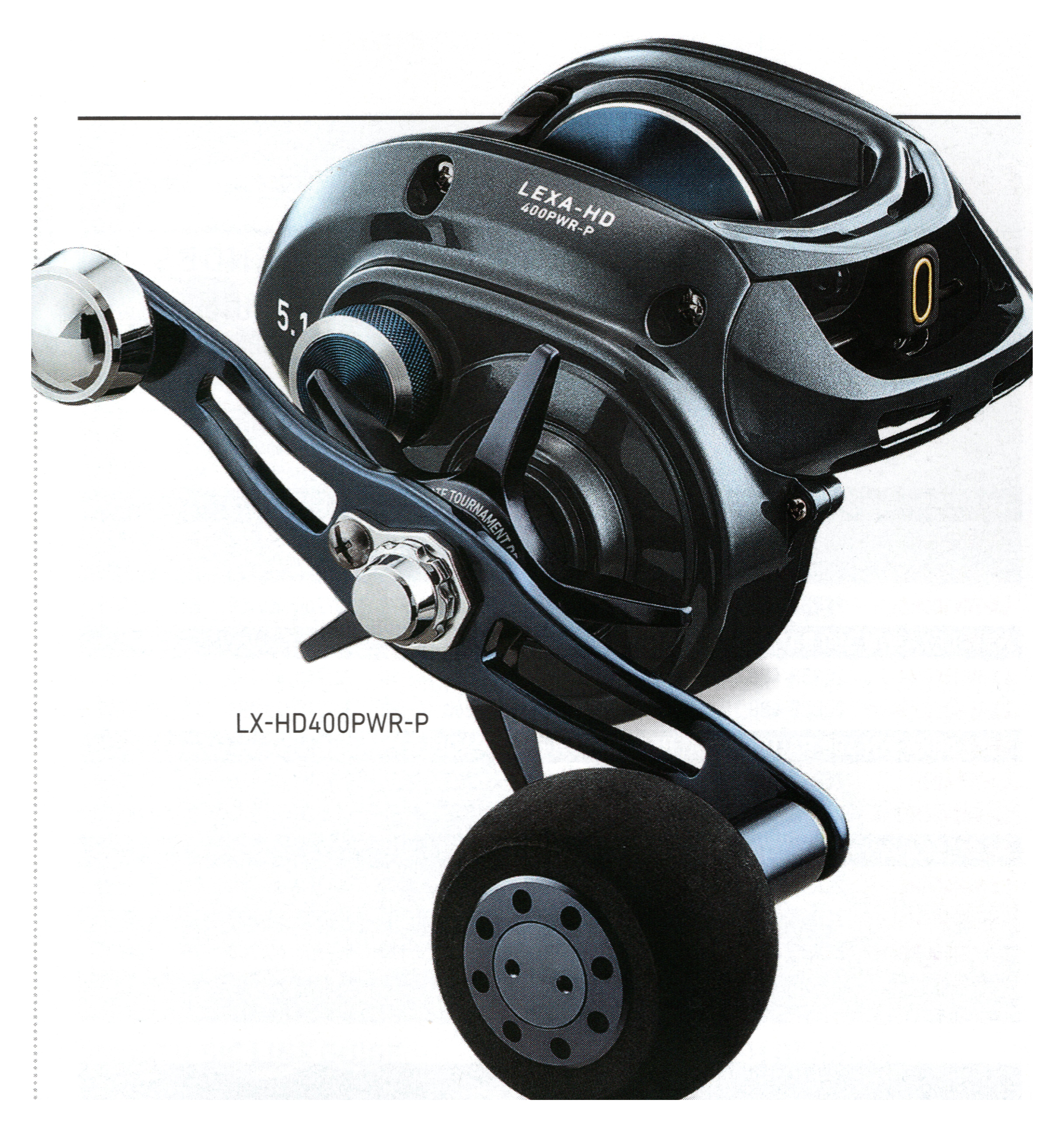 lexa-type-hd-400-power-handle11.jpg