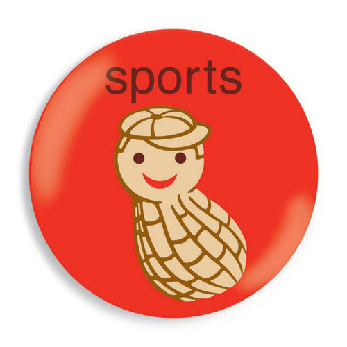 Sports Nut Plate