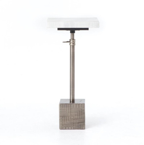 Adjustable Accent Table - Metal