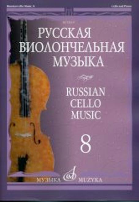 Cello - Rachmaninov - Russian Cello Music Vol. 8 [Pet: MZ12019]