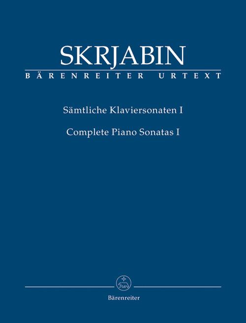 Skrjabin - Complete Piano Sonatas I [BA9616]