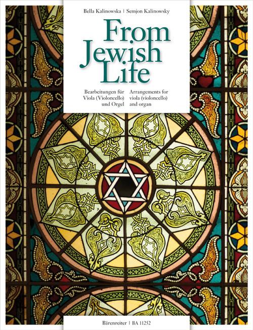 From Jewish Life [BAR:BA11252]