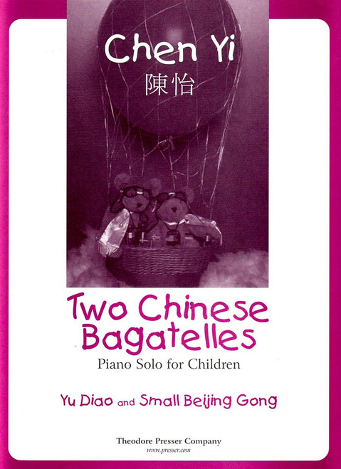 Chen, Two Chinese Bagatelles [CF:110-40726]
