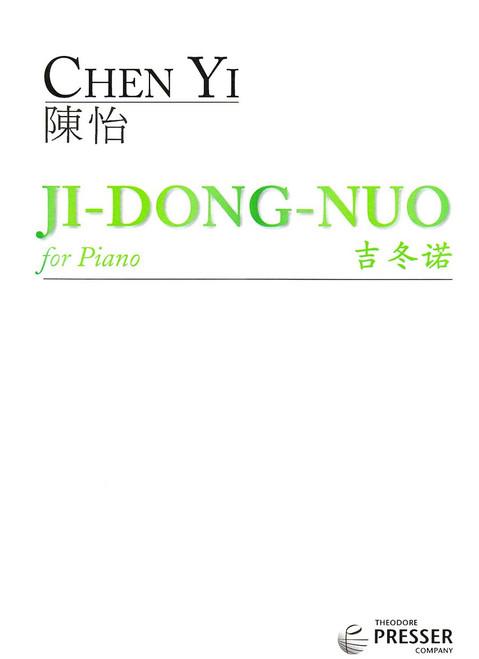 Chen, Ji-Dong-Nuo [CF:110-41767]