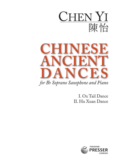 Chen, Chinese Ancient Dances [CF:114-41434]