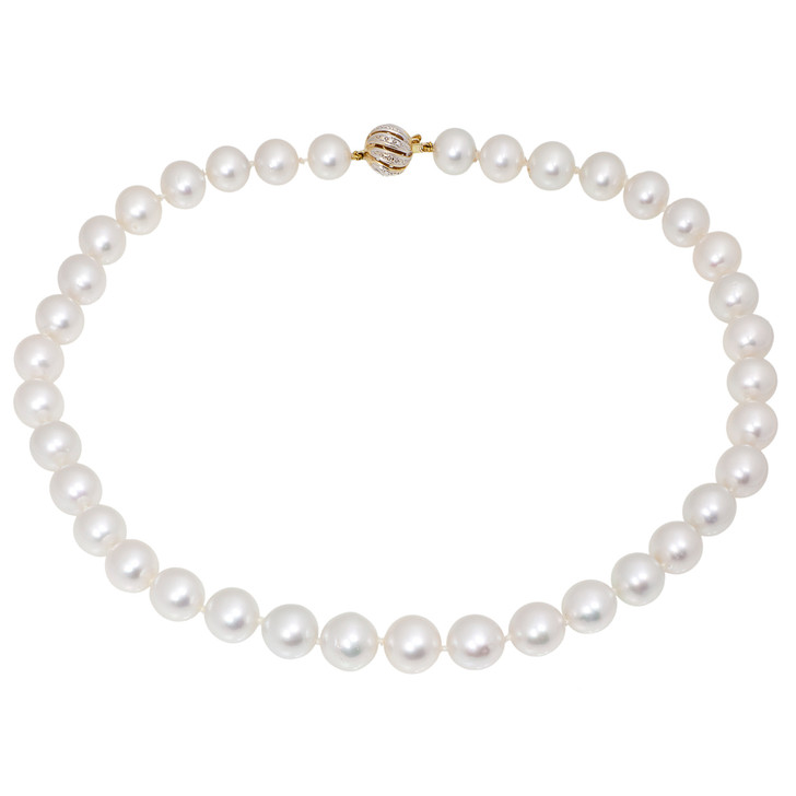 """18"""" South Sea Pearl Necklace"""