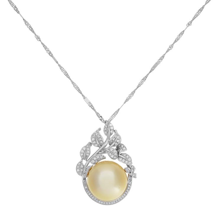 18K White Gold 16.5mm South Sea Pearl Diamond Pendant