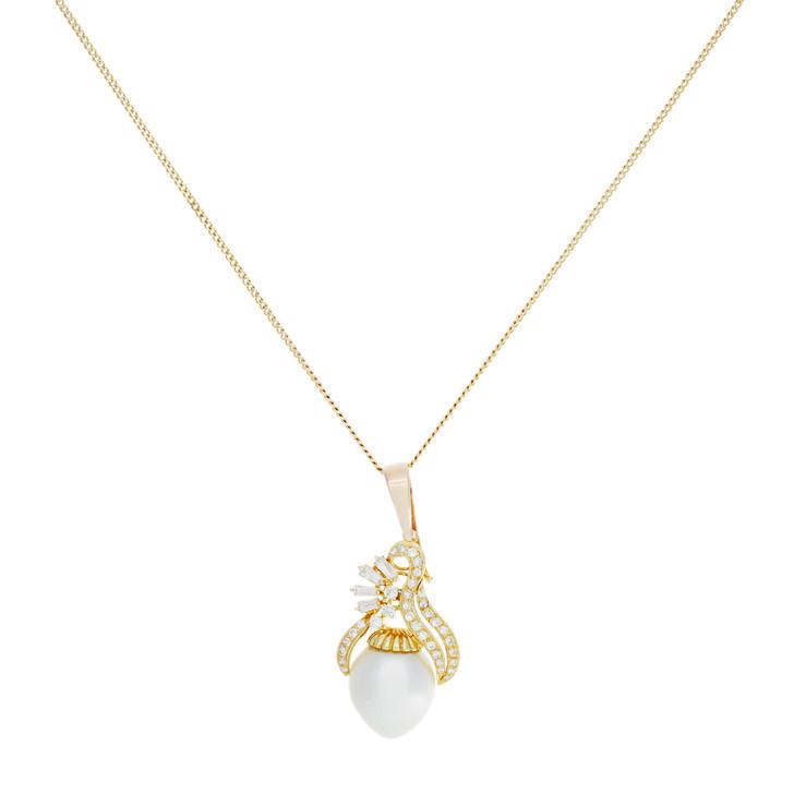 14K Yellow Gold South Sea Pearl Diamond Pendant