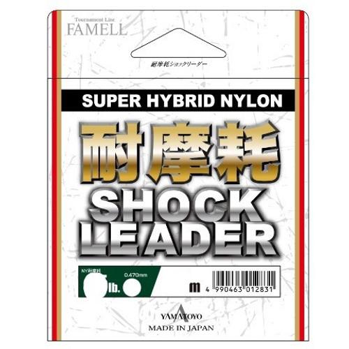YAMATOYO Taimamou Shock Leader