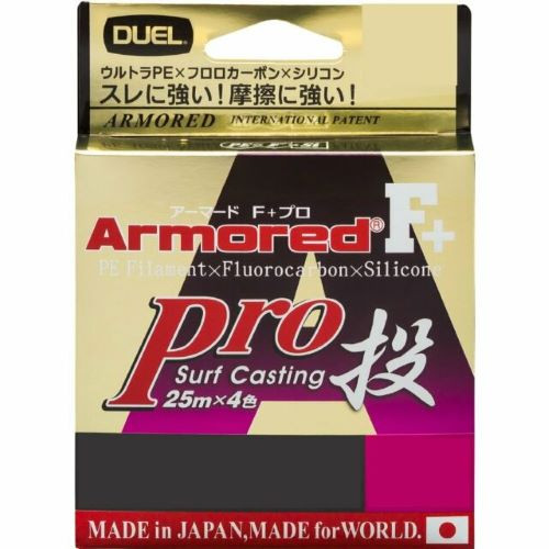 Duel Armored F Pro Braid Line