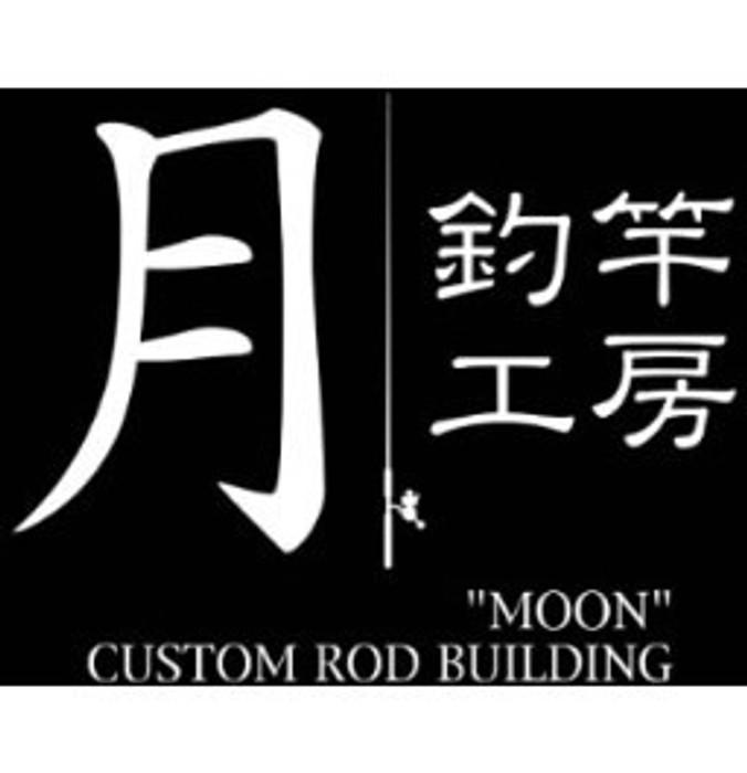 Moon Rod Blanks