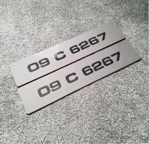 Plain Metro Dark Tinted Plates (Pair)