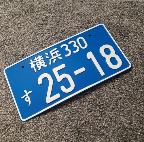 Jap Pressed Show Plate