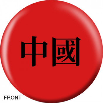 OTBB Chinese Flag Bowling Ball front