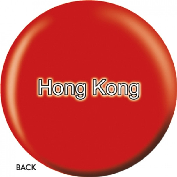 OTBB Hong Kong Flag Bowling Ball back