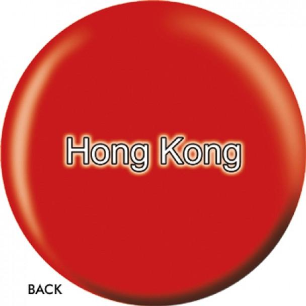 OTBB Hong Kong Flag Bowling Ball back