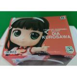 Banpresto Dia Kurosawa Q Posket Version B Long Live Sunshine