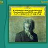 Esoteric Beethoven Sonatas 30-32 SACD