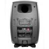 Genelec 8351A SAM™ active coaxial monitors