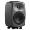 """Genelec 8340A SAM™ 6.5"""" active monitors"""