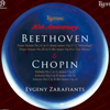 Esoteric Beethoven/Chopin 30th Anniversary SACD