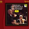 Anton Bruckner Symphony No.8  Esoteric SACD