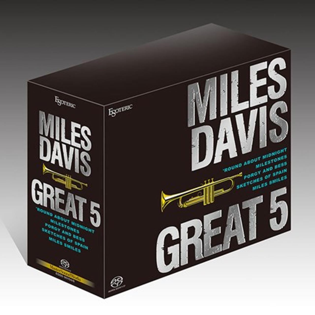 Esoteric Miles Davis SACD Collection