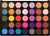 Kara Beauty ES11 - Professional Eyeshadow Palette