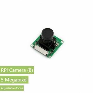 Contempo Views RPi Camera H Fisheye Lens Supports Night Vision for Raspberry Pi 2 /& 3